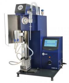 SETA - Sistem de determinare al aerului eliberat din hidrocarburi